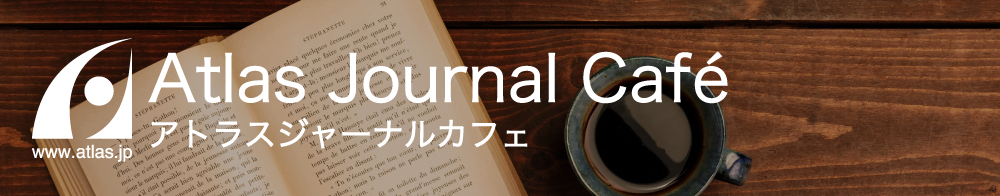 Atlas Journal Café